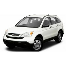 Honda CRV 2007 to 2010 Service Workshop Repair manual