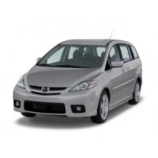 Mazda 5 2005 to 2007 Service Workshop Repair manual
